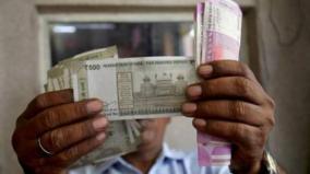 economical-crisis-in-india
