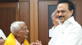 mk-stalin-met-narayanappa-who-participated-in-dmk-rally