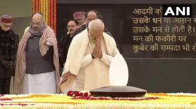 prez-pm-pay-tributes-to-vajpayee-on-his-95th-birth-anniversary