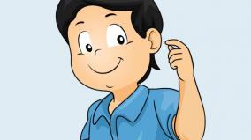 tamil-riddles