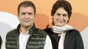 priyanka-and-rahul-live-petrol-bombs-ignite-fire-wherever-they-go-haryana-minister-vij