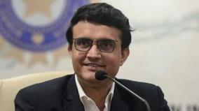 ganguly-s-four-nation-tournament-will-be-flop-idea-says-rashid-latif