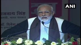 narendra-modi-in-lucknow-people-who-damaged-public-property-and-were-involved-in-violence