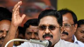 dhinakaran-urges-to-build-houses-for-fishermen-affected-by-tsunami