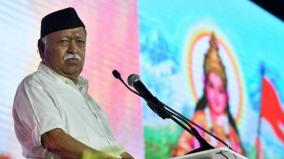 all-130-crores-indians-part-of-hindu-samaj-mohan-bhagwat