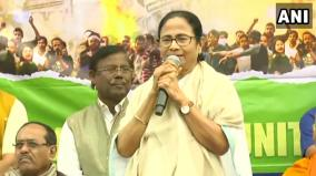 peaceful-protests-to-continue-till-caa-is-revoked-mamata
