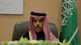 saudi-foreign-minister-arrives-in-pakistan-to-thank-imran-for-pulling-out-of-malaysia-summit