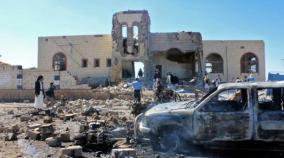 17-civilians-killed-in-3rd-attack-on-yemen-market
