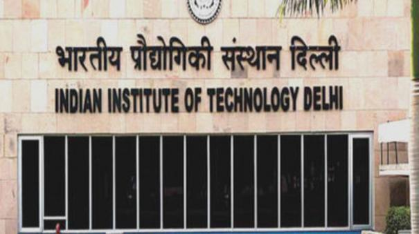 iit-delhi-files-150-patents-in-2019-highest-ever-in-a-year