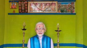 temple-for-pm-modi