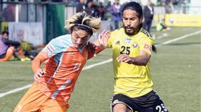 i-league-football-series
