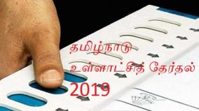 local-elections-first-and-foremost-turnout-except-for-one-incident