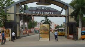 mgr-medical-university-exam