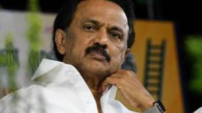 mk-stalin-condemns-srilankan-government-ban-on-singing-national-anthem-in-tamil