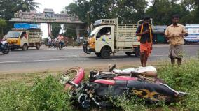 accident-in-battalagundu-father-son-died-on-the-spot