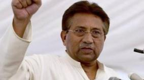 musharraf-files-petition-in-lhc