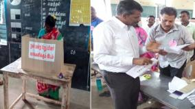 virudhunagar-district-collector-finds-the-faulty-poster-and-orders-to-rectify-it