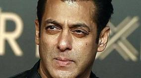 happy-birthday-salman-khan