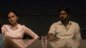 v1-murder-case-movie-review