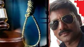 judgment-of-the-law-rather-than-the-encounter-lawyer-appearing-in-coimbatore-girl-case