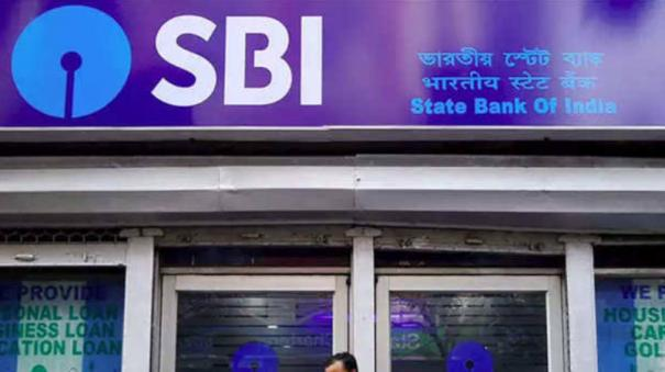 sbi-atm-require-otp-to-withdraw-cash-at-night