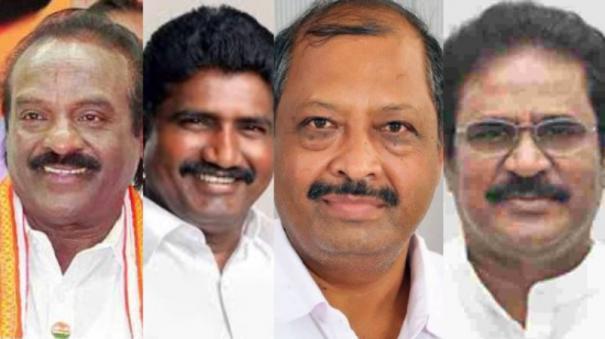 lok-sabha-members