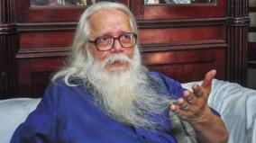 compensation-for-nambi-narayanan