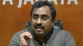 j-k-people-have-welcomed-union-territory-status-ram-madhav