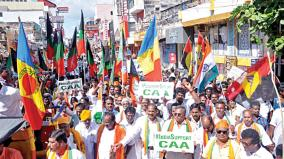 bjp-rally-for-cab