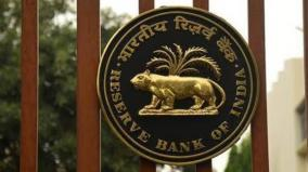 bank-frauds-rise-to-record-rs-1-13-lakh-cr-in-h1-fy20