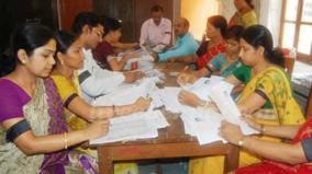 central-govt-exams