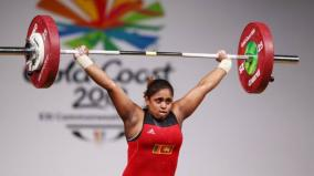 weightlifter-seema-banned-for-for-years-for-doping