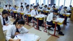 cbse-schools-to-become-anger-free-zones