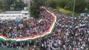 islamists-march-in-chennai-carry-national-flag-against-civil-rights-law
