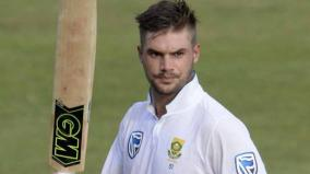 markram-ruled-out-of-england-tests-due-to-fracture