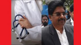all-india-medical-reservation-seats-unseen-tamil-nadu-government-dmk-mp-wilson