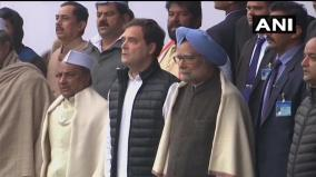 seniors-demand-that-rahul-return-as-congress-president