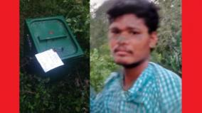 gundas-act-on-the-person-who-stole-the-ballot-box-at-pudukkottai-polling-booth