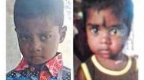2-children-died-of-jaundice