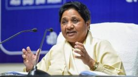 mayawati-suspends-bsp-mla-for-supporting-caa