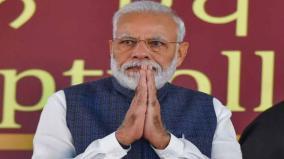 will-organise-massive-protest-if-pm-modi-comes-to-inaugurate-khelo-india-games-aasu