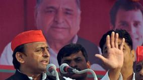 npr-nrc-against-poor-minorities-akhilesh