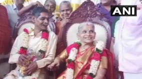 kerala-minister-unites-old-age-inmates-into-matrimony