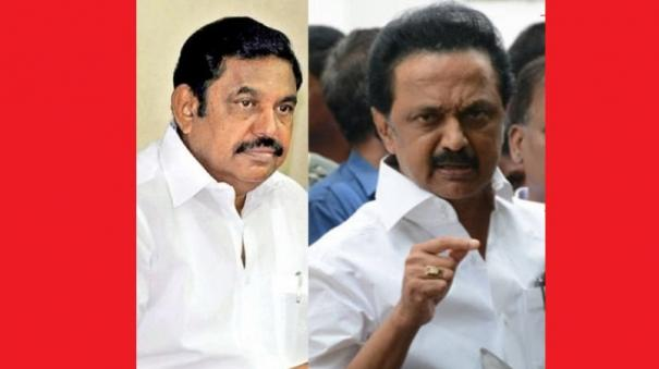 stalin-s-warning-to-cm-if-central-government-acts-intimidated-people-will-soon-be-alienated