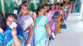 aruppukottai-panchayat-ward-councillor-election-deferred