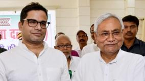jd-u-should-fight-more-seats-than-bjp-in-2020-assembly-polls