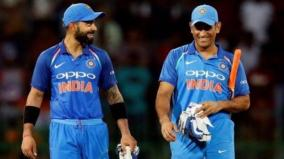 kohli-bumrah-find-place-in-wisden-s-t20i-team-of-the-decade