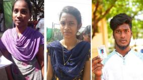 madurai-first-time-voters-feel-proud-for-casting-their-votes