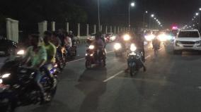 new-year-s-eve-15000-police-protection-in-chennai-action-on-bike-race