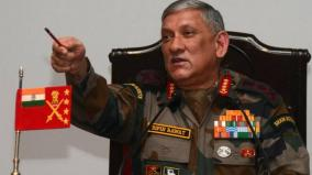 bipin-rawat-appointed-as-army-chief